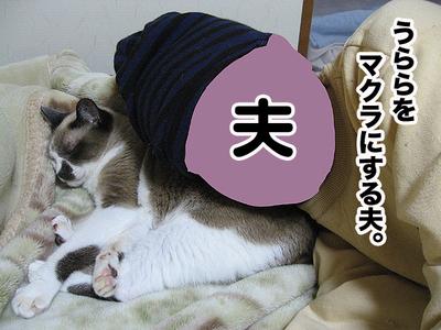 Uramakura1