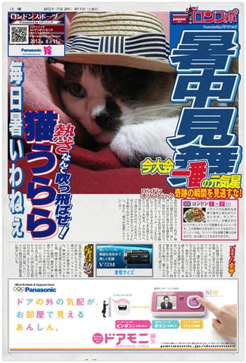 Gogai201208111web_2